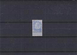 Belgique - COB 60 * - MH - Fine Barbe - Beau Centrage - 2 Lignes Dans La Gomme ( D'origine ) - Valeur 12 € +++ - 1893-1900 Thin Beard