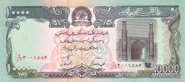 AFGHANISTAN 10000 AFGHANIS 1372 (1993) P-63b NEUF [AF347b] - Afghanistan