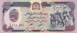 * AFGHANISTAN 500 AFGHANIS 1358 (1979) P-59 UNC [AF343a] - Afghanistan