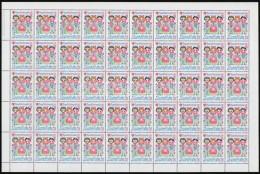 ** 1979 Nemzetközi Gyermekév (I.) Teljes ívsor (15.000) - Stamps