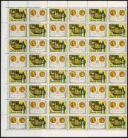 ** 1977 Sopron Szelvényes Hajtott Teljes ív (15.000) - Stamps