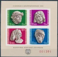 ** 1976 Bélyegnap Blokk 'A Magyar Posta Ajándéka' - Stamps
