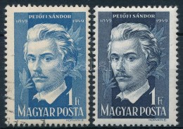 O 1949 PetÅ'fi 1Ft Rendkívül Ritka Világoskék Színváltozat / Mi 1047 Very... - Stamps