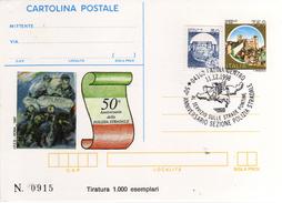 Italia 1998 Cartolina Postale IPZS Latina 50° Anniversario Polizia Stradale Con Annullo 11/12 - 6. 1946-.. Repubblica