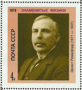 ERNEST RUTHERFORD  - KNOWN PHYSICS – 1 Stamp   LIMITED EDITION!!!! MINT  CINDERELLA