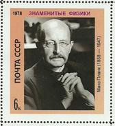 MAX PLANCK  - KNOWN PHYSICS – 1 Stamp  LIMITED EDITION!!!! MINT  CINDERELLA