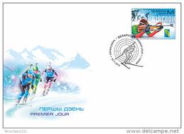 Belarus Biélorussie 2014, Winter Sport. Biathlon. FDC