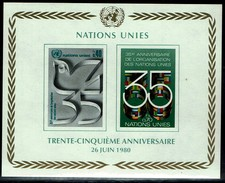 Vereinte Nationen Genf 1980 - UNO ONU - MiNr Block 2 (92-93) - Blocks & Sheetlets