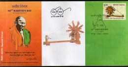 India 2017 Martyr's Day Mahatma Gandhi Spinning Wheel Special Cover # 6949