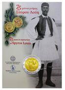 Greece 2 Euro BU SPYROS LOUIS 2015 (coin Card) UNC - Grèce