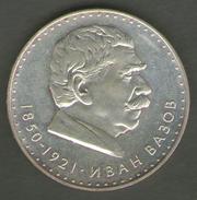 BULGARIA 5 LEVA 1970 AG SILVER - Bulgaria