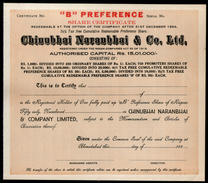 India 1950's Chinubhai Naranbhai & Co. Preferance Share Certificate # FA04 - Industry