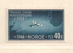 NORVEGE  ( D17 - 9615 )   1944  N° YVERT ETV TELLIER  N°  260   N**