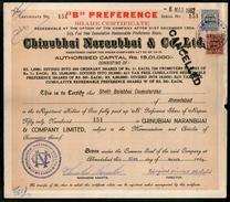 India 1950's Chinubhai Naranbhai & Co. Share Certificate With Revenue Stamp # FA-19 - Industry