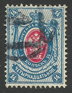 Russia, 14 K. 1889, Sc # 51