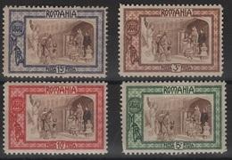 RO 144 - ROUMANIE N° 203/206 Neufs* - 1881-1918: Charles Ier