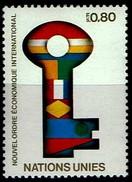 Vereinte Nationen Genf 1980 - UNO ONU - MiNr 88 - Sonstige - Europa