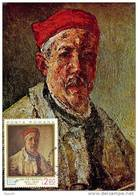 ROUMANIE CARTE MAXIMUM   NUM.YVERT   2709 ART PEINTURE TABLEAU DE  PETRASCU - Cartes-maximum (CM)