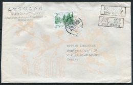 1988 China Beijing - Helsingborg, Sweden Cover - 1949 - ... People's Republic