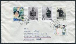 1984 China Shanghai Cover - Eskilstuna, Sweden. Comrade Ren Bishi, Olympics - Covers & Documents