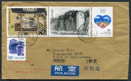 China Shanghai Air Mail Cover - Eskilstuna, Sweden - Covers & Documents