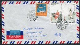 1984 China Shanghai Air Mail Cover - Umea, Sweden - 1949 - ... République Populaire