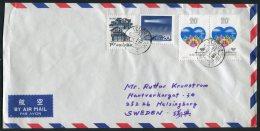 1989 China Shanghai Air Mail Cover - Helsingborg, Sweden - 1949 - ... République Populaire