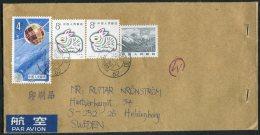 1987 China Shanghai Air Mail Cover - Helsingborg,  Sweden - 1949 - ... République Populaire