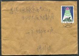 1982 China Unispace Cover - 1949 - ... People's Republic