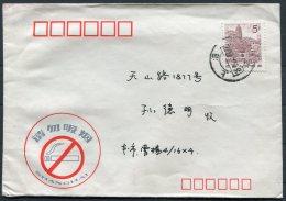 1986 China No Smoking / Tourism Cover - 1949 - ... People's Republic
