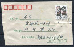 1988 China Cover - 1949 - ... République Populaire
