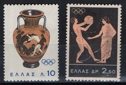 PIA  -  GRECIA  -  1964  : Giochi Olimpici Di Tokyo  -  (Yv  841-47)
