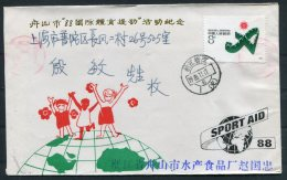 1988 China Children Illustrated Cover - 1949 - ... République Populaire