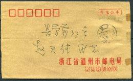 1988 China Official Post Cover - 1949 - ... République Populaire