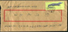 1983 China Alligator Cover - 1949 - ... République Populaire