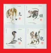 FRA 2017, Tiger Ape Dragon Snake Chinese Zodiac / Zodiaque Chinois Tigre Singe Dragon Serpent MNH **
