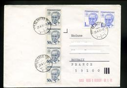 Marcophilie,lettre 1987 Curiosité,non Admis,timbre Decoupé,entier Postal 1 Kcs G.Husak De Tchecoslovaquie Pour La France