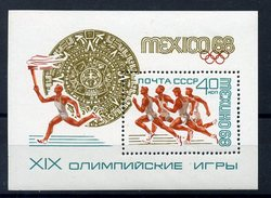 USSR 1968 SK №3571 XIX Summer Olympics. MEXICO-68