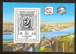Afghanistan 1984 Yvertnr Bloc 64 *** MNH   UPU Hamburg Cote 6 Euro - Afghanistan
