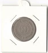 50 Fils 1955 - Jordan Coin - Jordan