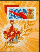 USSR 1968 SK № 3581 50 Years Of The Komsomol