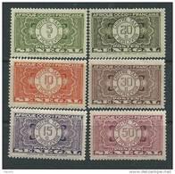 Sénégal  Taxe  N° 22 / 31 X  La Série Des 10 Valeurs Trace De Charnière, SinonTB