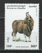 Kambodscha Mi 1512 ** MNH Bos Sauveli