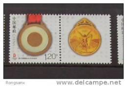 2008 CHINA BEIJING OLYMPIC GOLD MEDAL GREETING STAMP 1V