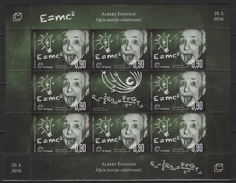 Bosnia - Mostar (2016) - MS -   /  Einstein