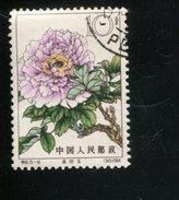 428709600 CHINA DB 1964 GESTEMPELD USED OBLITERE GEBRAUCHT FLORA BLOEMEN SCOTT 776 - 1949 - ... Repubblica Popolare
