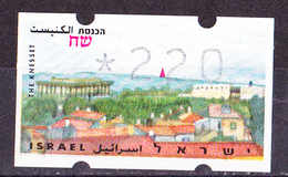 Israel - ATM Mi.Nr. 38 - Postfrisch MNH - Franking Labels