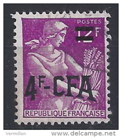 BB--808. N° 333, Obl.,  Cote 1.00 €,  A Saisir ,  Je Liquide - Réunion (1852-1975)