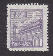 PRC, Scott #21, Mint No Gum, Gate Of Heavenly Palace, Issued 1950 - 1949 - ... République Populaire