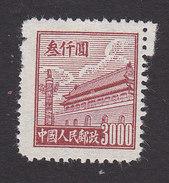 PRC, Scott #22, Mint No Gum, Gate Of Heavenly Palace, Issued 1950 - 1949 - ... République Populaire